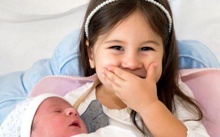 Çiğdem Dağdelen Altun – Doğum Hikayesi